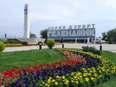 Город курорт Геленджик_1